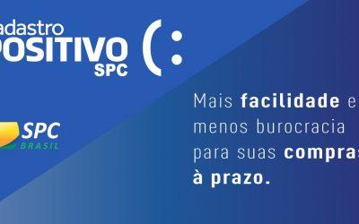 Empresários podem consultar o Cadastro Positivo do SPC Brasil a partir desta quarta-feira