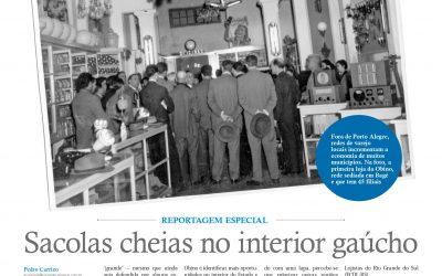 Reportagem no Jornal do Comércio mostra a força do varejo no interior do RS